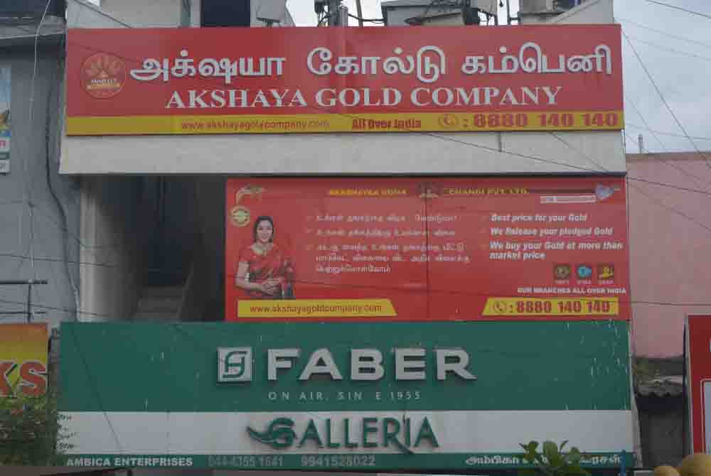Gold buyers in Vadapalani