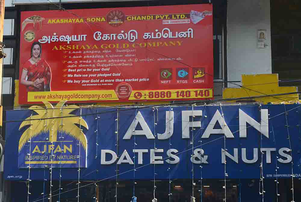 Gold buyers in Adyar